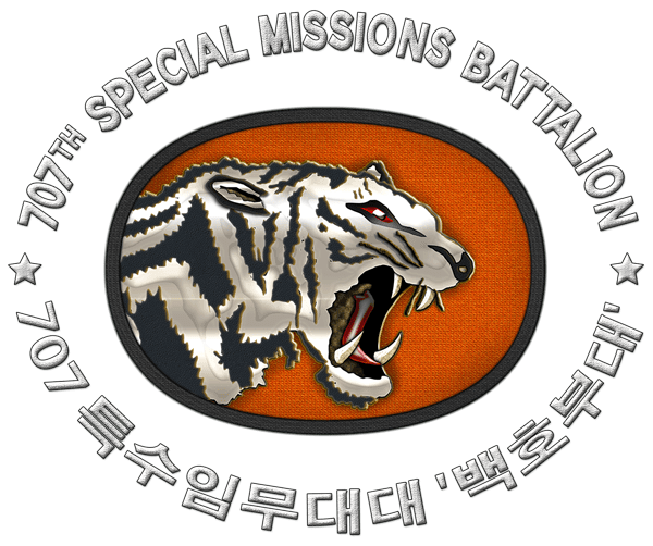 707th special mission battalion white tigers patch logo insignia